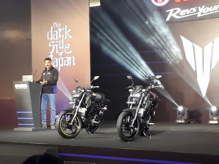 Yamaha MT-15 India launch