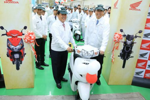 Honda India plant